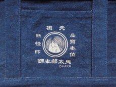 画像4: 鬼太郎本舗『インディゴトート小』(2種あり) (4)