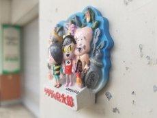 画像5: ゲゲゲの鬼太郎『墓場立体マグネット』〜水木しげるロードで大人気♪〜 (5)