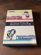 画像3: 【超限定生産】TOMIX『鬼太郎&ねこ娘列車』セット (3)