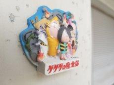 画像4: ゲゲゲの鬼太郎『墓場立体マグネット』〜水木しげるロードで大人気♪〜 (4)