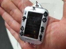画像4: 【太陽電池仕様】ぬりかべ『妖怪電灯キーホルダー』 (4)