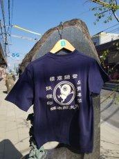 画像3: 【鬼太郎本舗】インクプリントT-Shirts(子供用各種) (3)