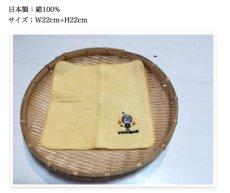 画像2: キャラクター『刺繍ミニハンカチ』(各種) (2)