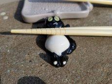 画像3: 【河童の三平】タヌキ『箸置き』 (3)