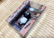 画像1: 【河童の三平】タヌキ『箸置き』 (1)