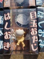 画像2: 目玉おやじ『箸置き』 (2)