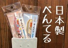 画像1: 【ぺんてる×鬼太郎】日本製『ボールペン』(各種) (1)