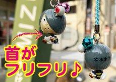 画像1: 【首が動く】ゲゲゲの鬼太郎『フリフリ根付け』(各種) (1)