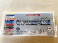 画像2: 【コレクター向け】鬼太郎列車『パズル色鉛筆12本セット』 (2)