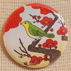 画像1: 花札缶バッジ『二月(梅にウグイス)』 (1)