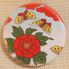 画像1: 花札缶バッジ『六月(牡丹に蝶)』 (1)