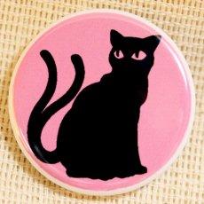 画像1: もののけ缶バッジ【猫又】 (1)