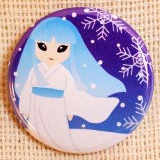 画像1: もののけ缶バッジ【雪女】 (1)