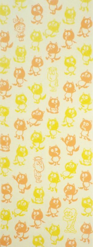 """画像1: かまわぬ × 水木しげる 手拭い """"河童の三平"""" (オレンジ) (1)"""