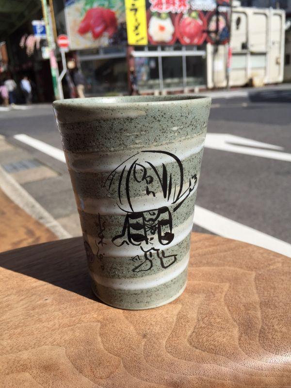 画像1: ゲゲゲの鬼太郎『鬼太郎フリーカップ(緑)』 (1)