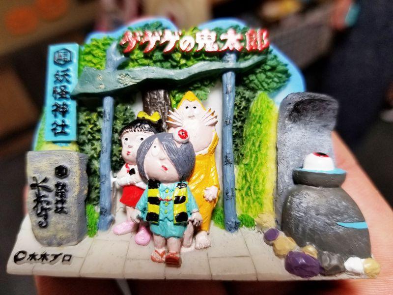 画像1: 『ゲゲゲの鬼太郎×妖怪神社』立体マグネット (1)