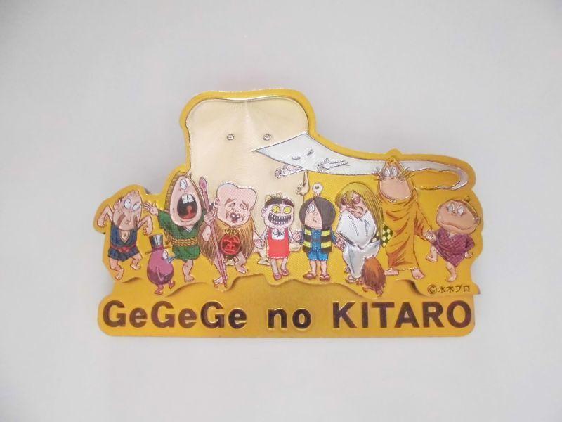 画像1: ゲゲゲの鬼太郎『ゴールドマグネット』 (1)