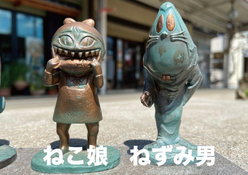 画像1: 妖怪ブロンズ像ミニフィギュア『ねこ娘、ねずみ男』(各種) (1)