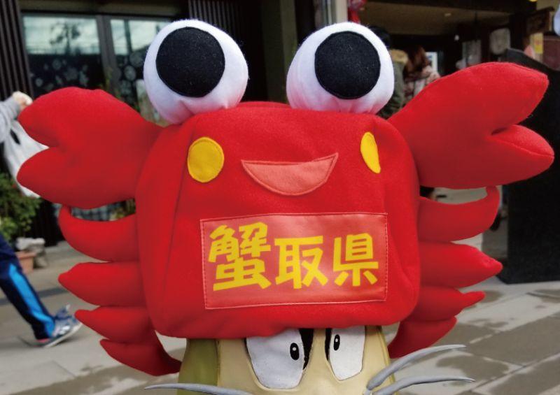 画像1: 蟹取県公式『ウェルカニキャップ』(サイズフリー) (1)