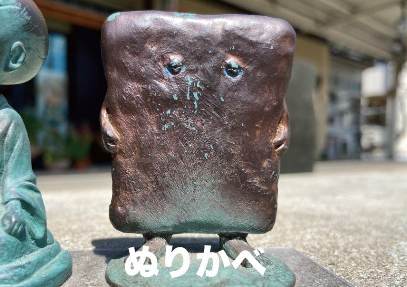 画像1: 妖怪ブロンズ像ミニフィギュア『ぬりかべ』 (1)