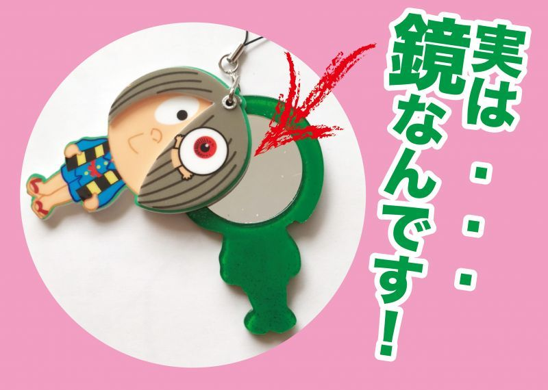 画像1: 『キラキラスライドミラー』〜女性のお化粧直しに◎〜 (1)