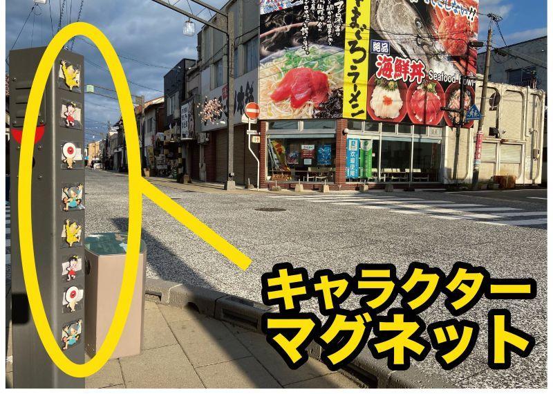 画像1: キャラクター『マグネット』(各種) (1)