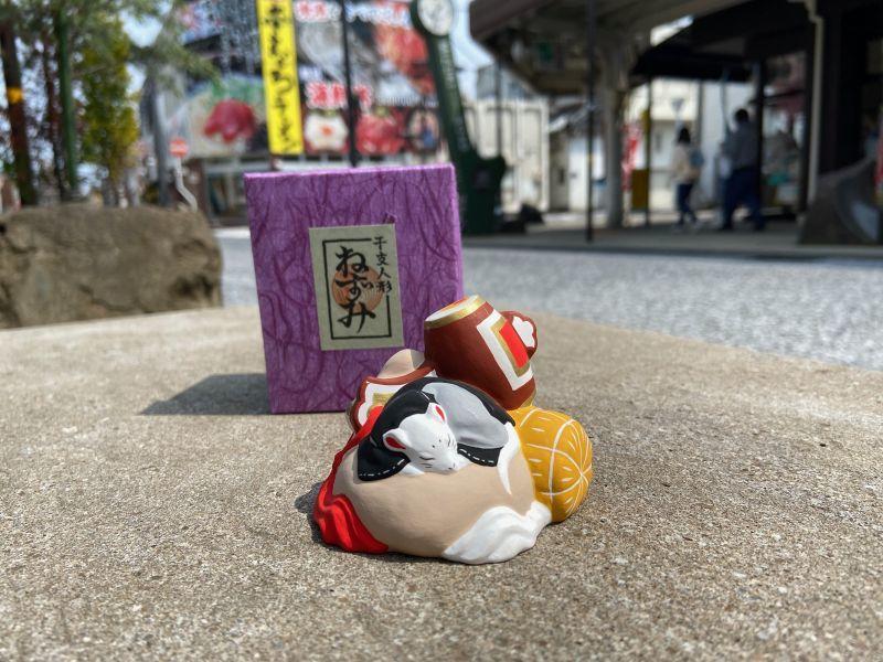 画像1: 妖怪土人形『ねずみ(干支)』SALE中!2560円→1800円(あるだけ) (1)