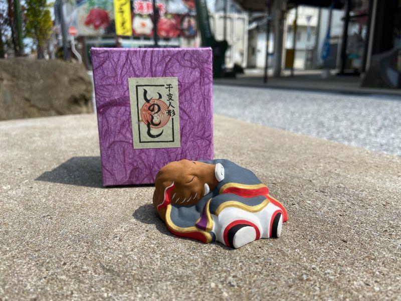画像1: 妖怪土人形『いのしし(干支)』SALE中!2560円→1800円(あるだけ) (1)