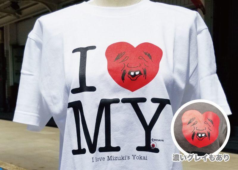 画像1: 【通称:こなきTEE】I LOVE MIZUKI'S YOKAI『T-SHIRTS』(各種) (1)