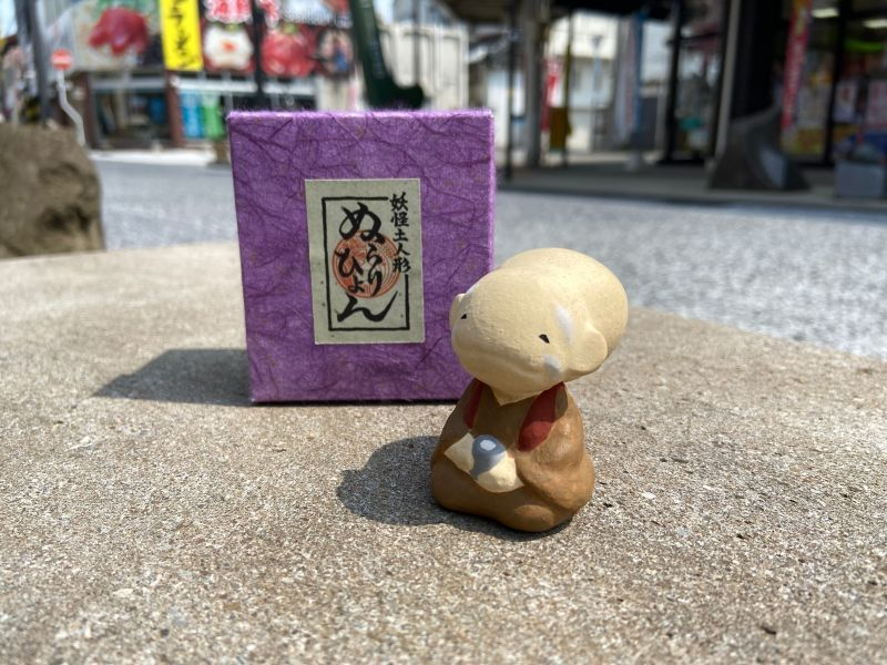 画像1: 妖怪土人形『ぬらりひょん』 (1)