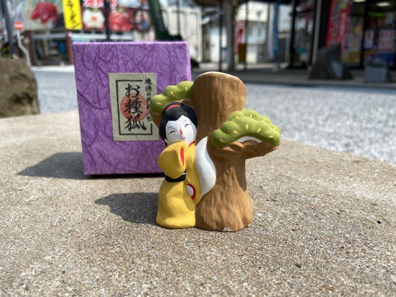 画像1: 妖怪土人形『お種狐(ご当地)』 (1)