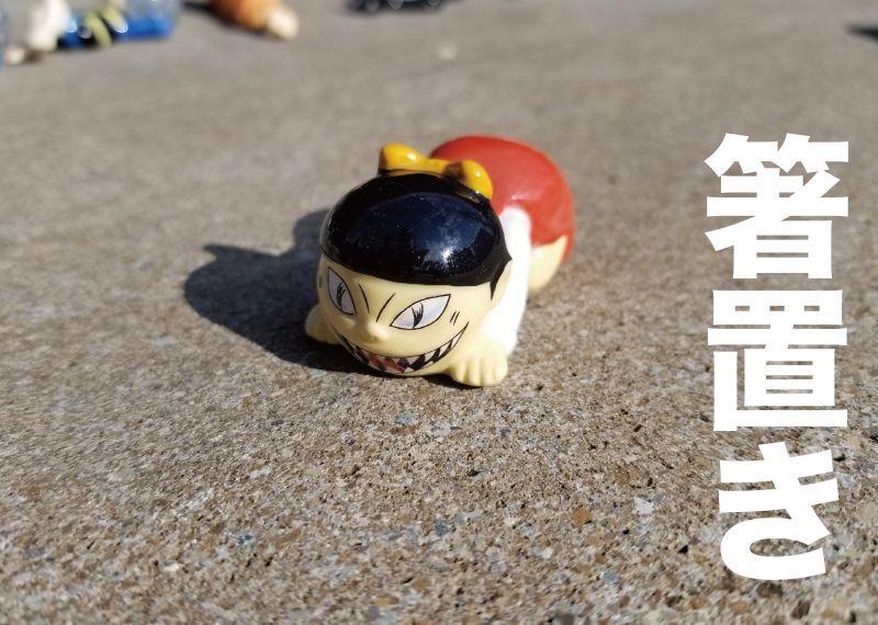 画像1: ねこ娘『箸置き』 (1)