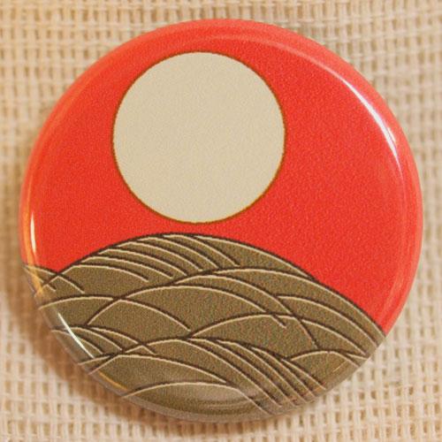 画像1: 花札缶バッジ『八月(月にススキ)』 (1)