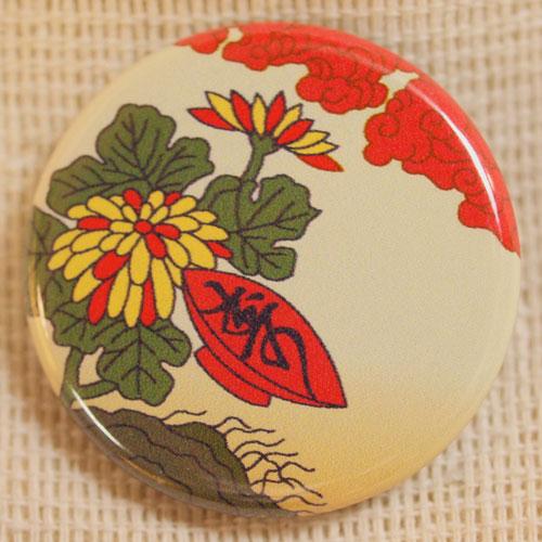 画像1: 花札缶バッジ『九月(菊に盃)』 (1)