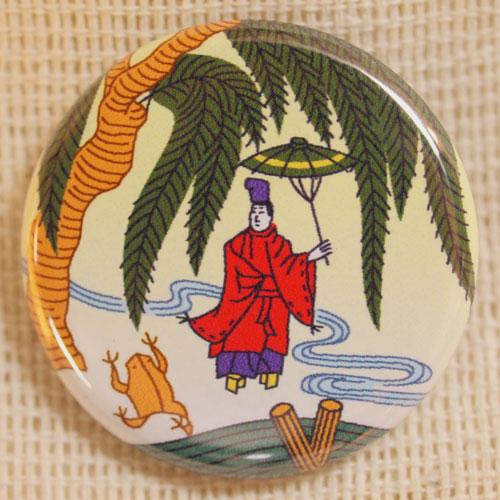 画像1: 花札缶バッジ『十一月(柳に小野道風)』 (1)